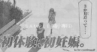 t_suzuka02.jpg