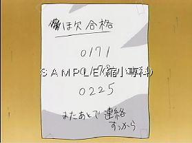 t_t_itigo-anime05-002.jpg