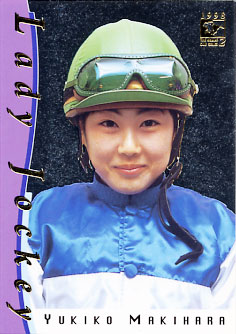 yukiko.m.jpg