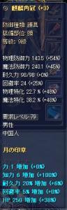 2006010200001.jpg