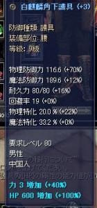 200601020002.jpg