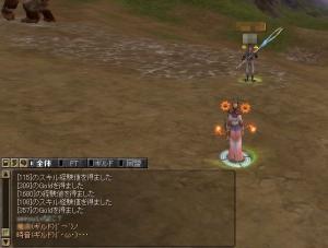 20060319t1.jpg