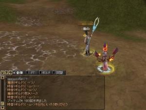 20060319t3.jpg