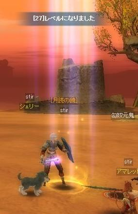 20060523s.jpg