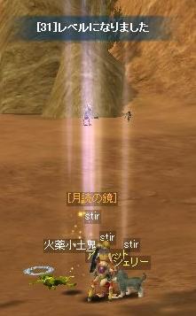 20060530s6.jpg