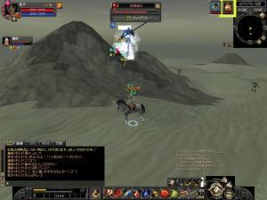 20060611ta.jpg