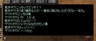 20060621185730.jpg