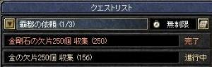 20060610m1
