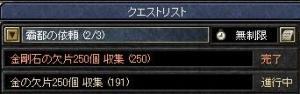 20060610m2