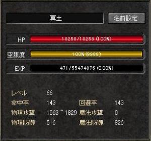 20060610m4