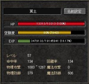 20060513m2