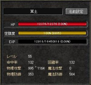 20060511m