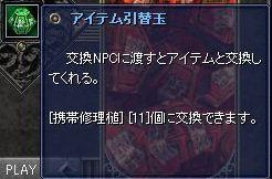 20060506m11