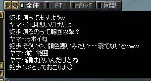 20060623172943.jpg
