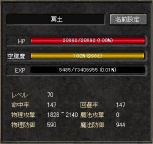 20060701m2