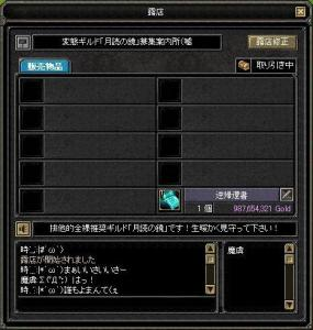 20060702m3