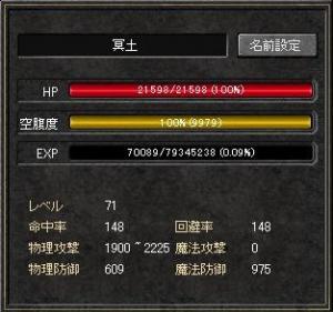 20060707m1