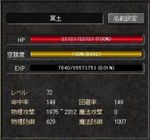 20060721m