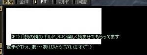 20060828144645.jpg