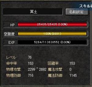 20060828m1