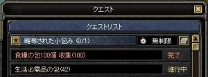 20060828m2