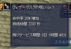 20060901t1.jpg