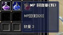 20060901t2.jpg