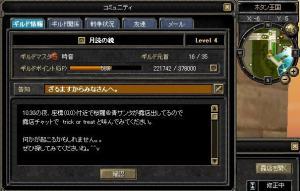 20061030t.jpg