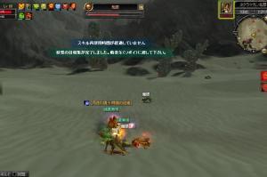 200611060004.jpg