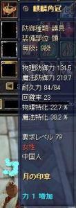 20061122m3