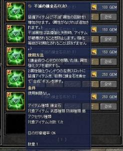 20061125093743.jpg