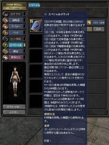 20061125094512.jpg