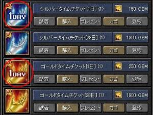 20061125095850.jpg