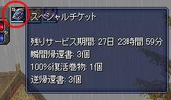 20061125102914.jpg