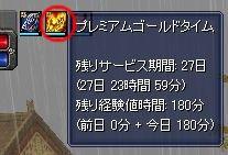 20061125103848.jpg