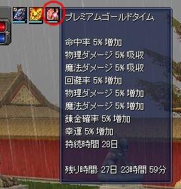20061125104731.jpg