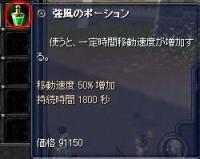20061127133153.jpg