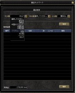 20061127144505.jpg