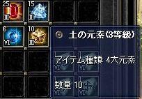 20061207162046.jpg