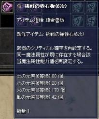 20061207171326.jpg