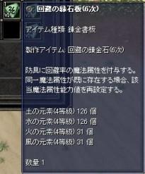 20061207171337.jpg