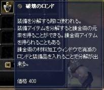 20061208162700.jpg