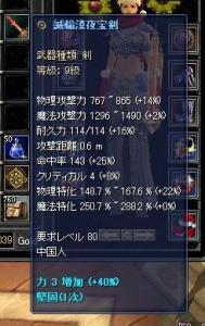 20061226102734.jpg