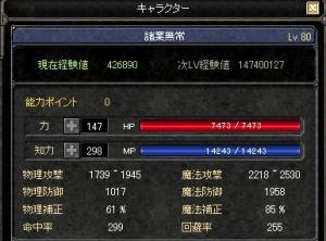 200612290003.jpg