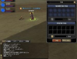 20070104102455.jpg