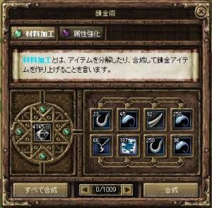 20070119103825.jpg