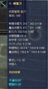 20070125130017.jpg