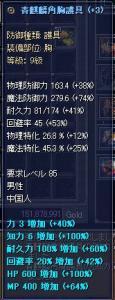 20070128175142.jpg
