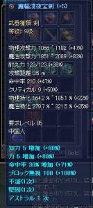 20070128175158.jpg