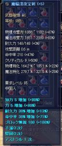 20070204185812.jpg